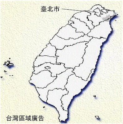 台灣區域圖